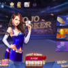 Game Jojo Texas Poker Aman Dimainkan
